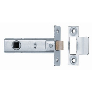 Mortice Latch 63mm Nickel Plated